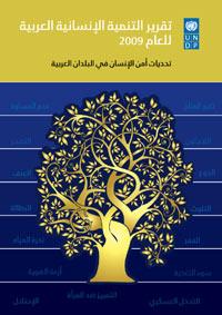 Arab-report