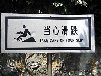 chinglish-sign