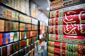 Studying-Arabic-01
